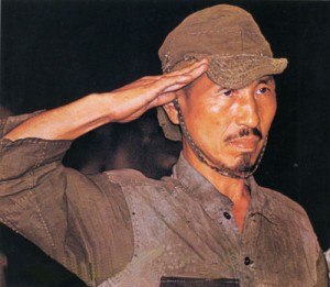 Japanese Soldier Hiroo Onoda